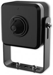 IPC-HUM4231 - 2,8 mm mini pinhole, 2Mpix Starlight, 2,8mm, WDR, IVS, H.265+